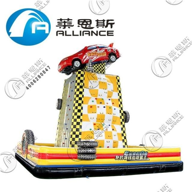 Outdoor Commercial Inflatable Sports Games Inflatable Racing Climbing For Kids / Adults